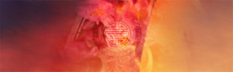 Orientalische Rituale